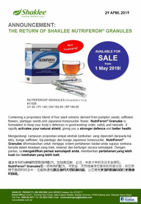 Nutriferon terbaru yang baru berada di pasaran mulai 1 Mei 2019.